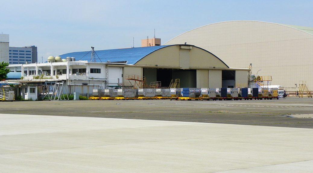 asc cargo airports